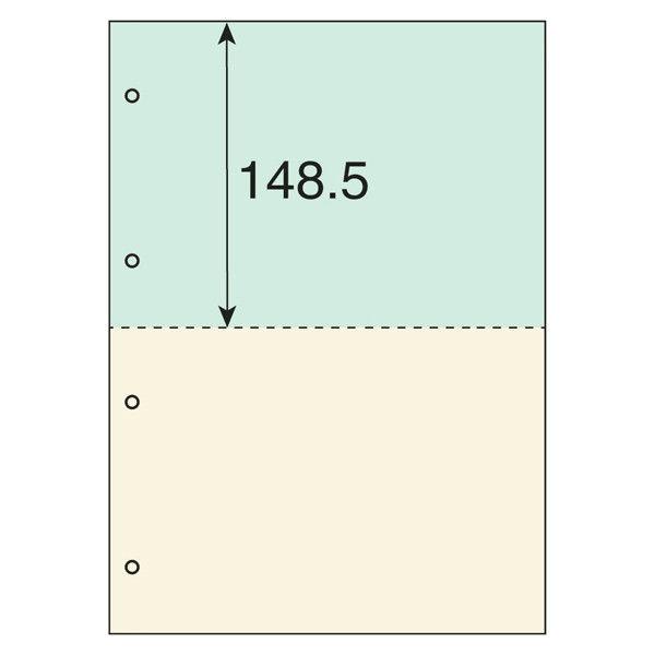 プラス カラーマルチプリンタ用紙2面4穴 TY-224MS-C 1冊(500枚入)