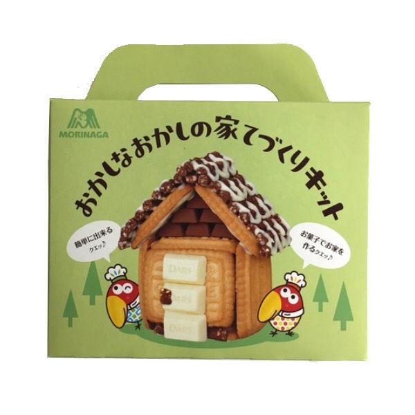 森永 おかしなおかしの家 手作りキット