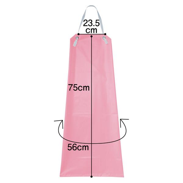 防水胸当てエプロン ピンク 75cm