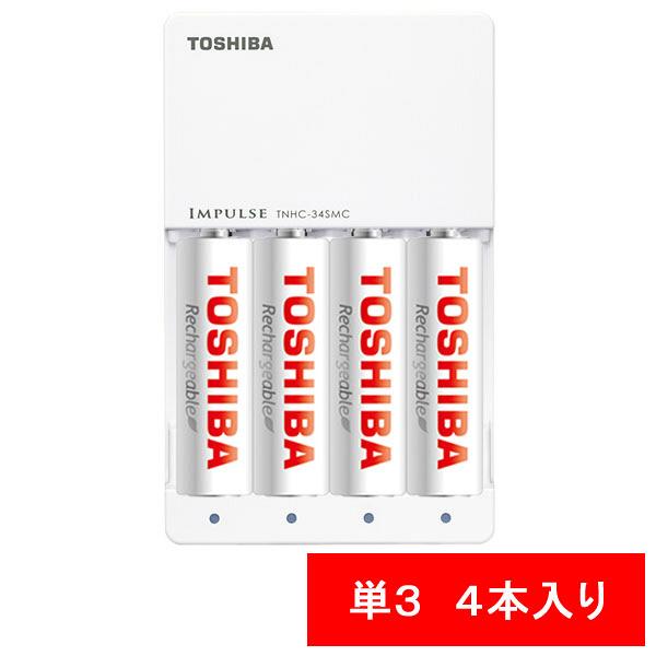 東芝 ニッケル水素電池+充電器 X-SMC3WB(KIT) 単3形(4本)+充電器