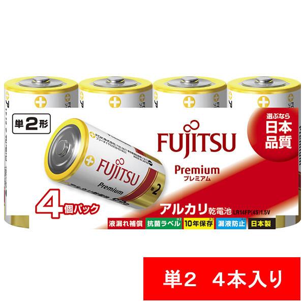 FDK アルカリ乾電池Premium単2 LR14(4S) 1パック(4本入)