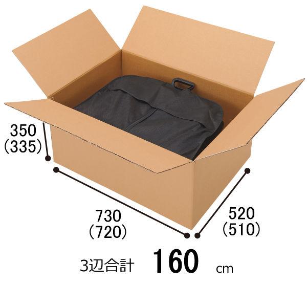 【底面B2】【3辺合計160cm以内】宅配ダンボール B2×高さ350mm 1梱包(5枚入)