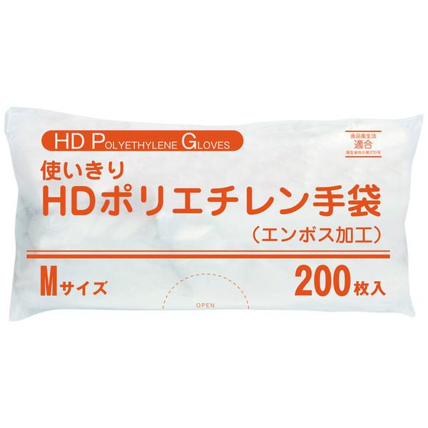 HDポリエチレン手袋 M 200枚