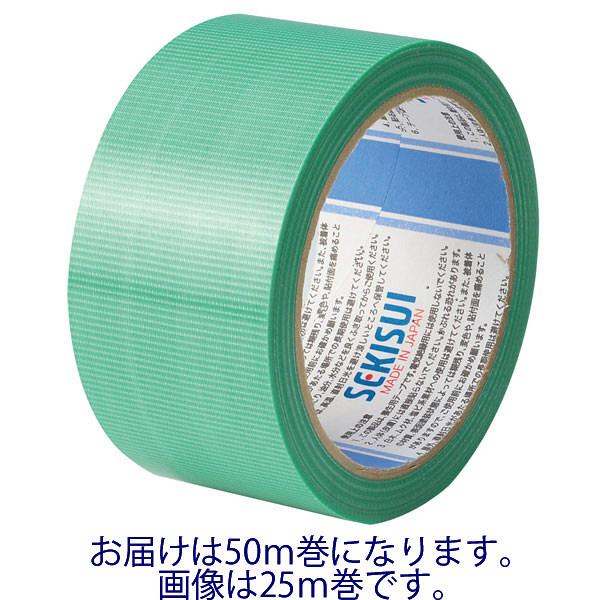 積水化学工業 フィットライトテープ No.738 グリーン 幅50mm×50m巻 N738m14 1セット(5巻:1巻×5)