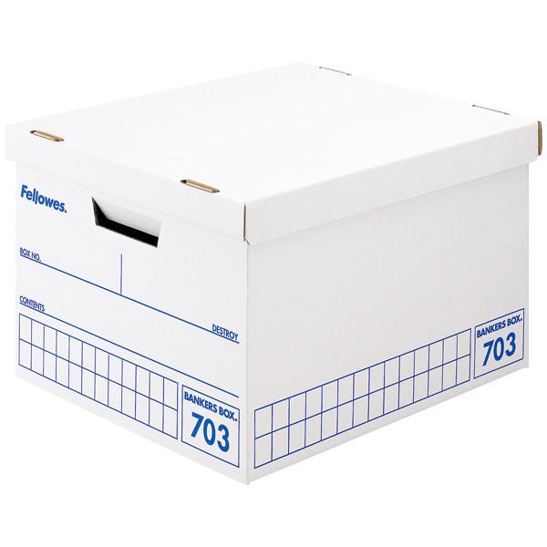 バンカーズボックス A4 ブルー 3個