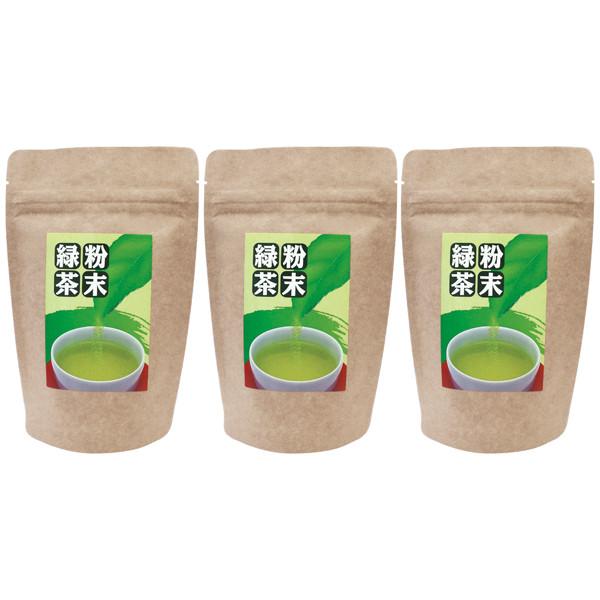 粉末緑茶60G1セット(3袋入)