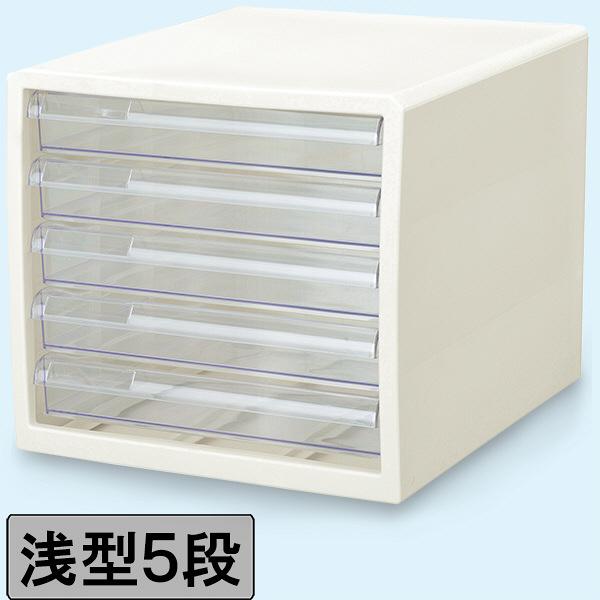 ハウディ レターケース 浅型5段 ホワイト HS-916