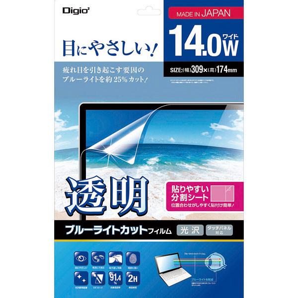 PC用ブルーライトカットフィルム140W