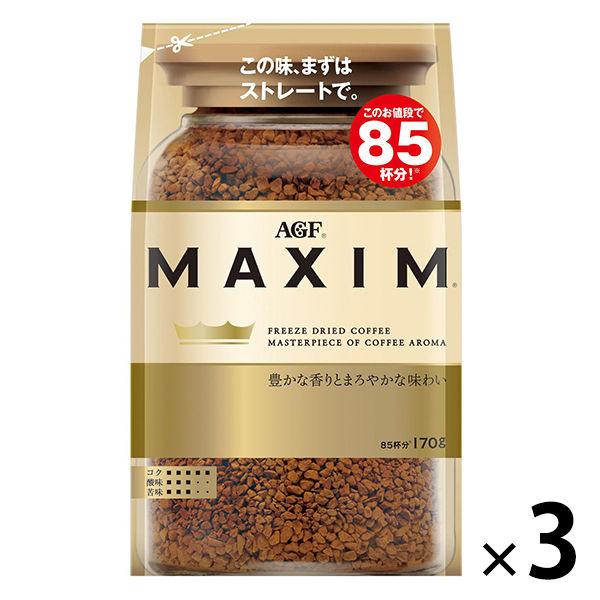 AGF マキシム 180g×3袋