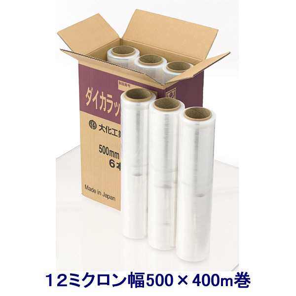 ダイカラップ 12μm 500mm×400m巻 透明 DIWーHL500 1セット(18本:6本入×3箱) 大化工業