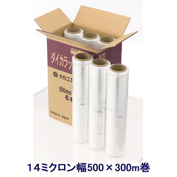 ダイカラップ 14μm 500mm×300m巻 透明 DIWーKL500 1セット(18本:6本入×3箱) 大化工業
