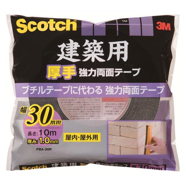 3M スコッチ(R) 建築用厚手強力両面テープ 1.0mm厚 幅30mm×10m巻 PBA-30 1セット(5巻:1巻×5) スリーエム ジャパン