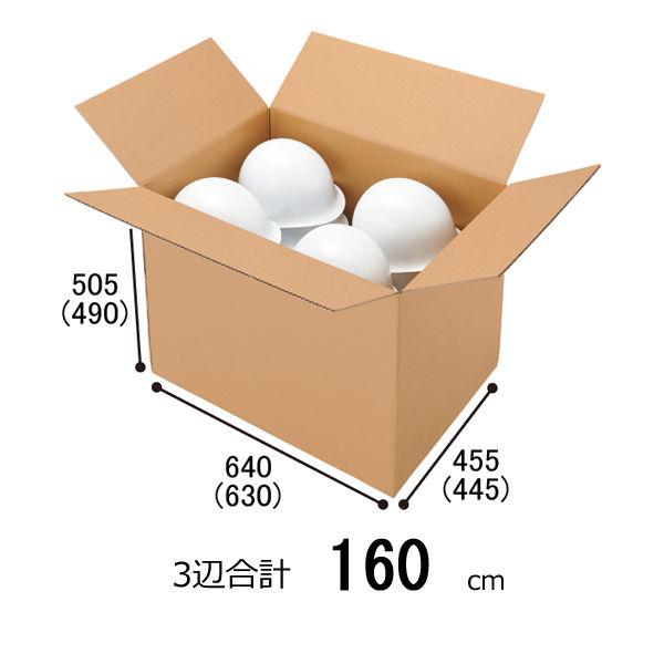 【底面B3超】【3辺合計160cm以内】宅配ダンボール 底面B3超対応×高さ505mm 1セット(15枚:5枚入×3梱包)