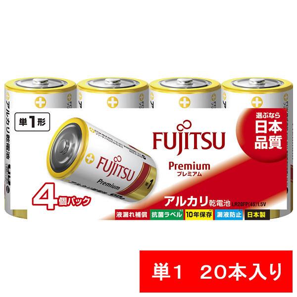 FDK アルカリ乾電池Premium単1(4P) LR20FP(4S) 1セット(20本)