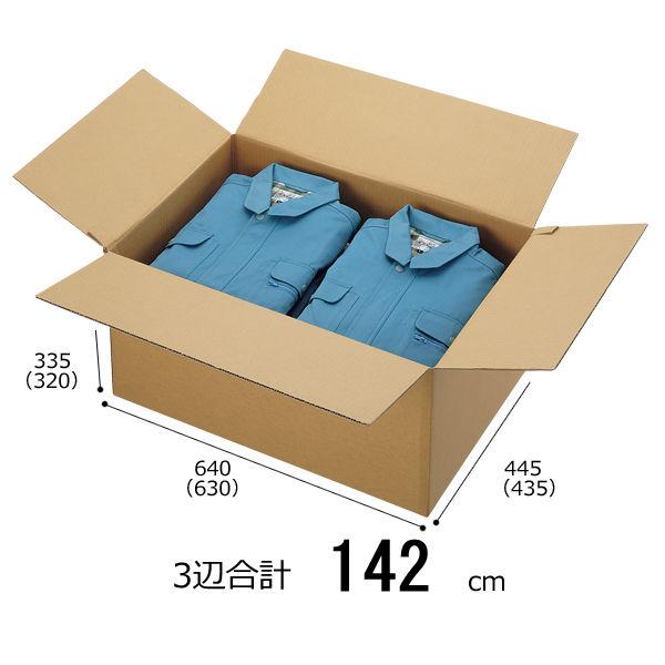 【底面B3ワイド】 無地ダンボール箱 B3ワイド×高さ335mm 1091 1セット(30枚:10枚入×3梱包)