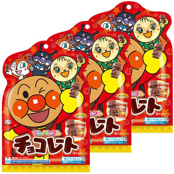 不二家 アンパンマンチョコレート 3袋