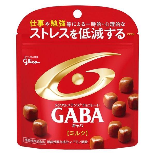 メンタルバランスチョコGABA<ミルク>
