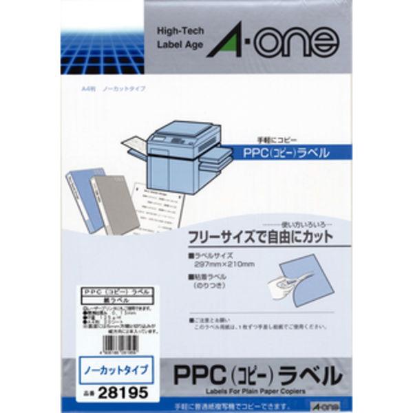 エーワン PPCラベルシール 表示・宛名ラベル コピー用 マット紙 白 A4 ノーカット1面 1セット:1袋(20シート入)×2袋 28195(取寄品)