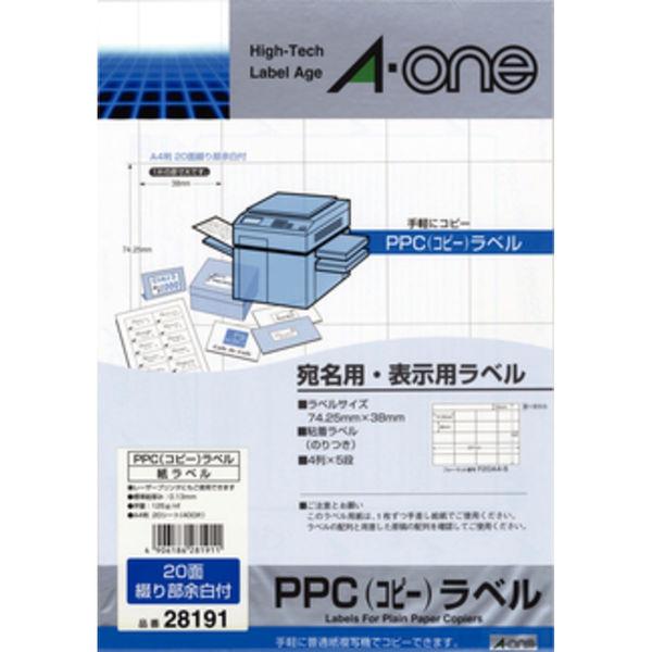 エーワン PPCラベル A4-20面 28191  1セット:1袋(20シート入)×2袋 (取寄品)