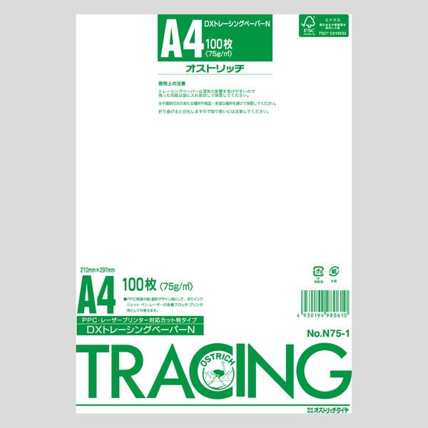 厚口トレーシングペーパー75g A4 N75-1 1冊(100枚入)