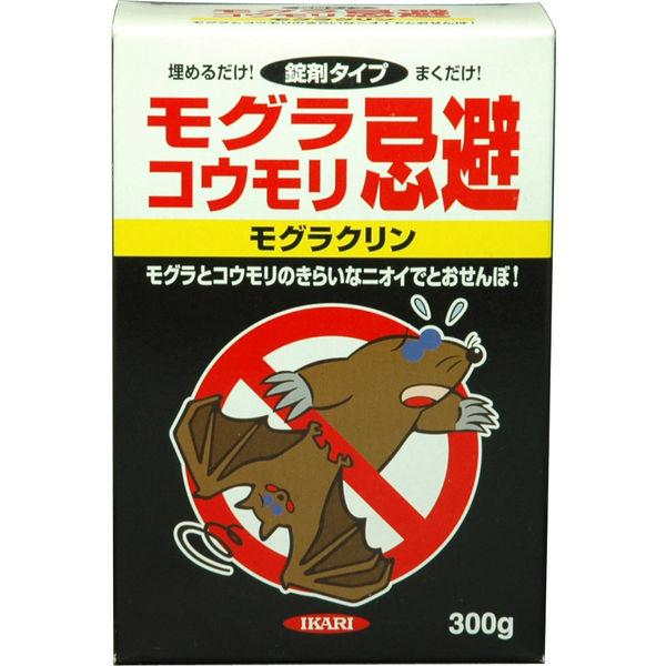イカリ消毒 モグラクリン 300g モグラ・コウモリ忌避 245017(直送品)