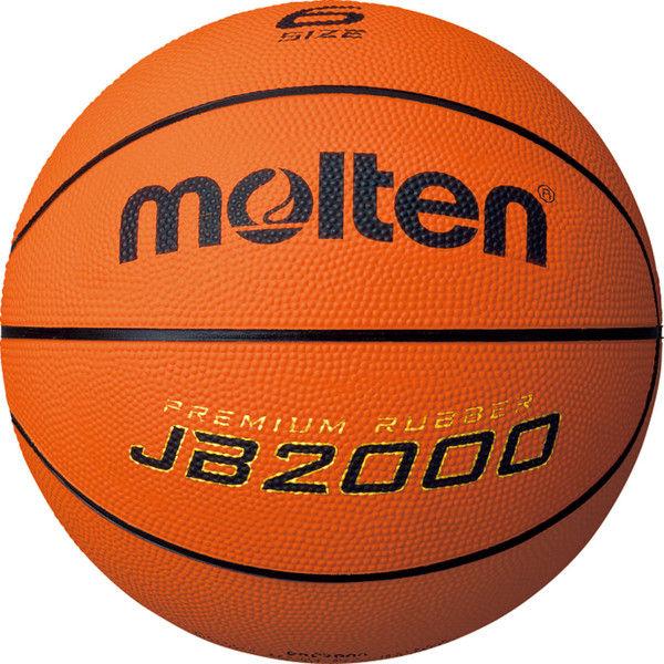 バスケットボール6号球 JB2000  0 1球 MT B6C2000 モルテン(取寄品)