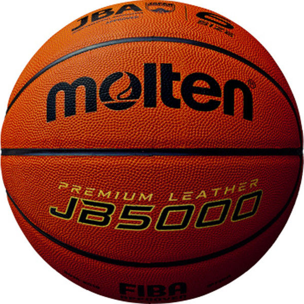バスケットボール5000 国際公認球 6号球  0 1球 MT B6C5000 モルテン(取寄品)