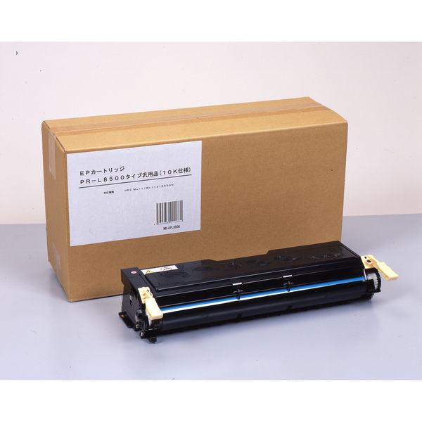 PR-L8500 汎用品