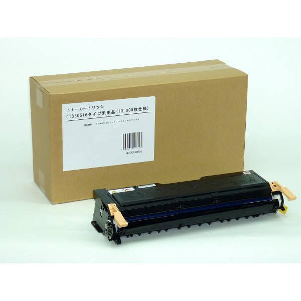 CT350516 汎用品