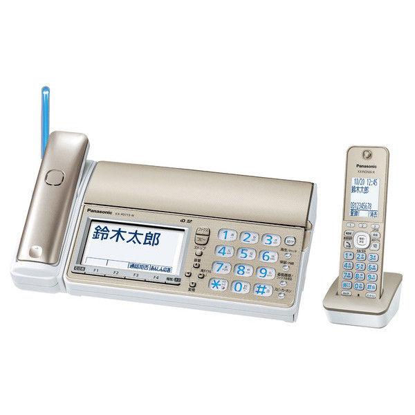 パナソニック デジタルコードレス普通紙ファクス(子機1台付き)(シャンパンゴールド) KX-PD715DL-N 1台  (直送品)