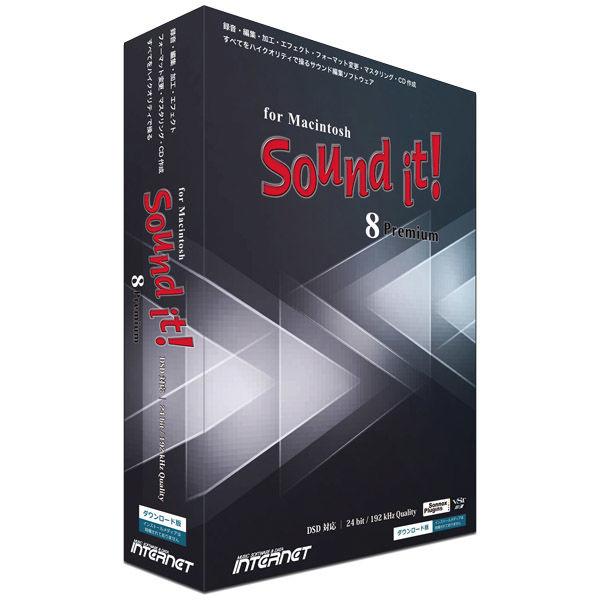 インターネット Sound it! 8 Premium for Macintosh SIT80M-PR 1本  (直送品)