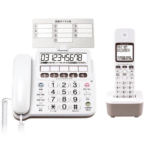 パイオニア デジタルコードレス留守番電話機 子機1台付 ホワイト TFSE15SW 1個  (直送品)