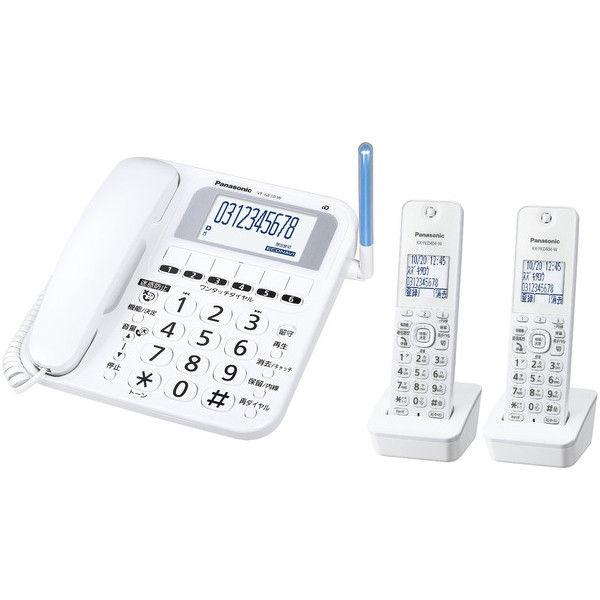 パナソニック コードレス電話機(子機2台付き)(ホワイト) VE-GE10DW-W 1台  (直送品)