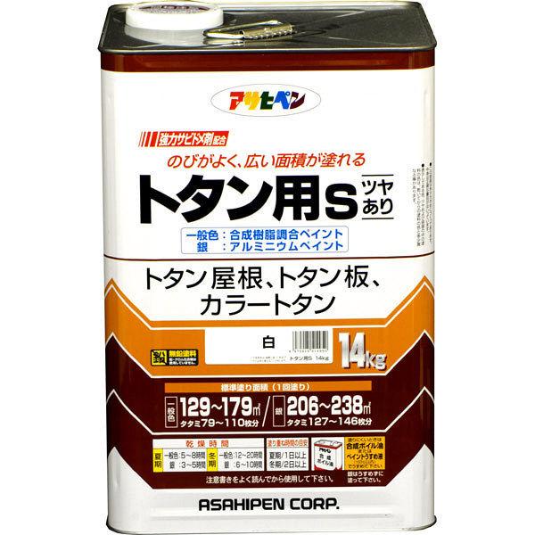 アサヒペン トタン用S 14kg (白) 9010319 (直送品)