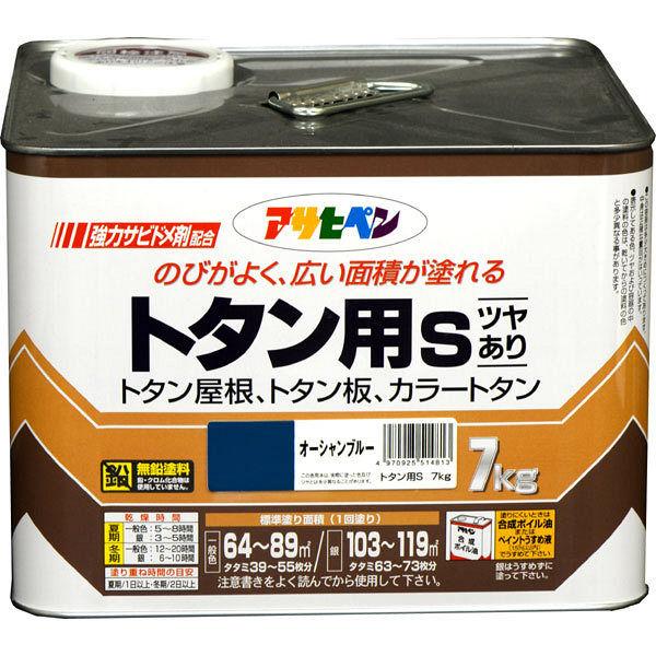 【送料無料】 アサヒペン トタン用S (オーシャンブルー) 14kg