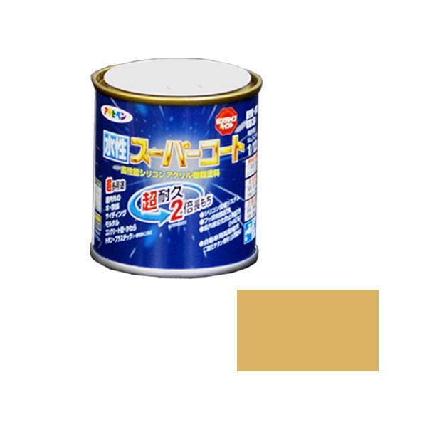 アサヒペン 水性スーパーコート 1/12L (ベージュ) 9011422(直送品)