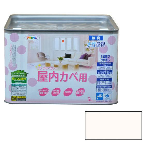 アサヒペン NEW水性インテリアカラー屋内カベ 5L (ホワイトピンク) 9017715 (直送品)