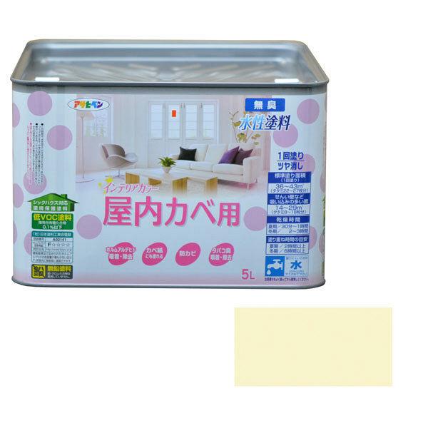 アサヒペン NEW水性インテリアカラー屋内カベ 5L (シャーベットイエロー) 9017720 (直送品)