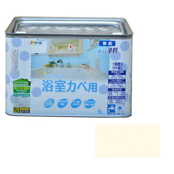 アサヒペン NEW水性インテリアカラー浴室カベ 5L (ペールクリーム) 9017736 (直送品)