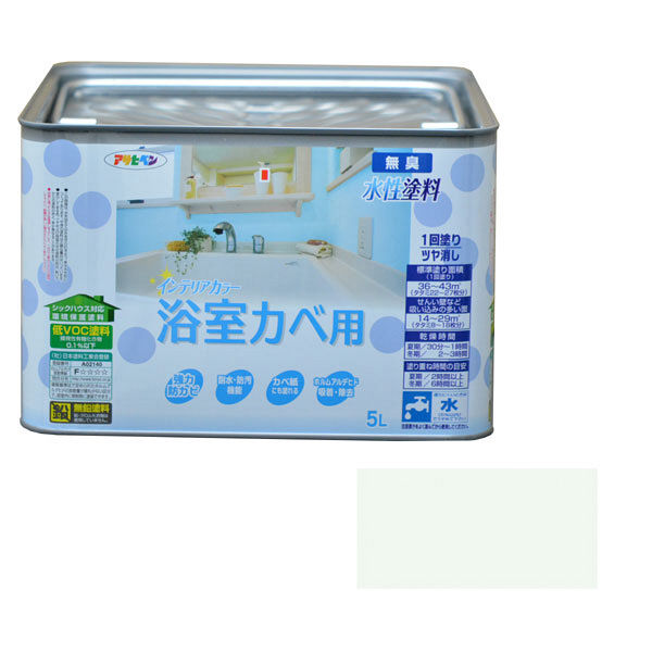 アサヒペン NEW水性インテリアカラー浴室カベ 5L (ペールグリーン) 9017737 (直送品)