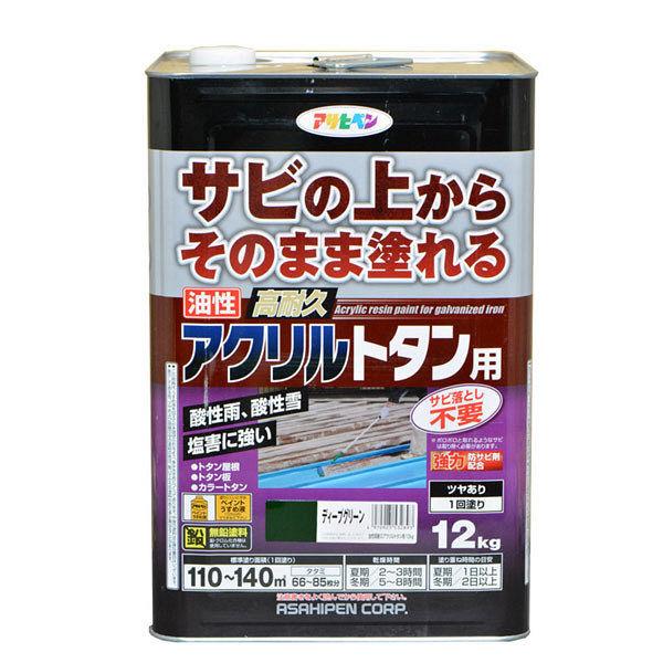 アサヒペン 油性高耐久アクリルトタン用 12kg (ディープグリーン) 9017883 (直送品)