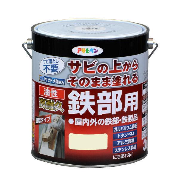 アサヒペン 油性高耐久鉄部用 3L (ミルキーホワイト) 9017905 (直送品)