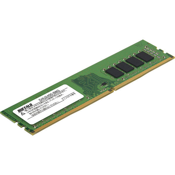 バッファロー PC4ー2400(DDR4ー2400)対応 288Pin DDR4 SDRAM DIMM 8GB D4U2400-B8G 1式  (直送品)