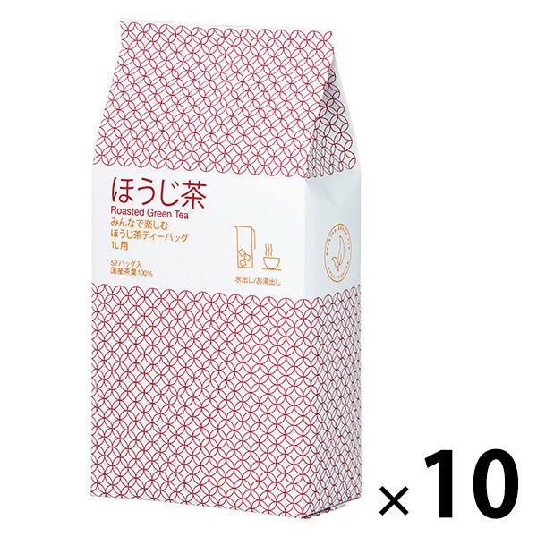 みんなで楽しむほうじ茶TB 1L用10袋