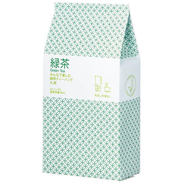 みんなで楽しむ緑茶TB 1L用 1袋