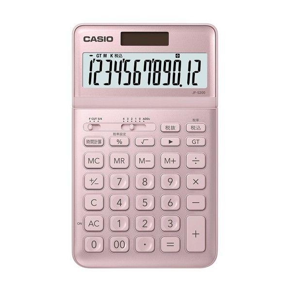カシオ計算機 スタイリッシュ電卓ジャストサイズ(ピンク) JF-S200-PK-N