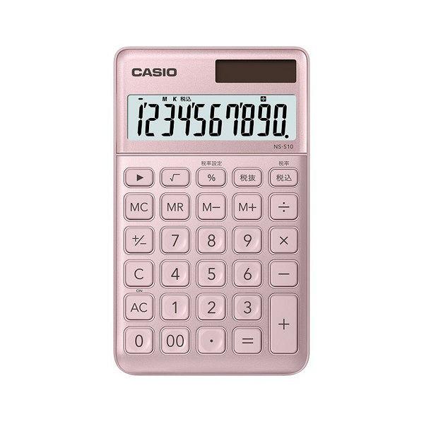 カシオ計算機 スタイリッシュ電卓大判手帳タイプ NS-S10(ピンク) NS-S10-PK-N(取寄品)