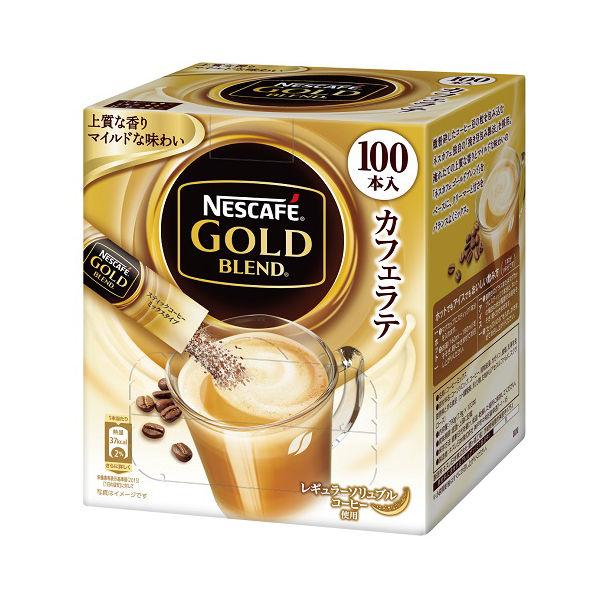 ゴールドブレンド ミックス 100本