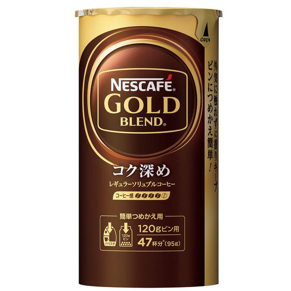 ゴールドブレンドコク深めエコシス105g