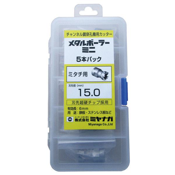 ミヤナガ メタルボーラーミニ ミタチヨウ 15.0 5ホン MBCM150P5 (直送品)